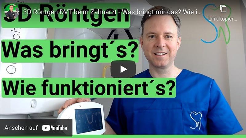 """Das Vorschaubild des Youtube-Videos """"3D Röntgen was bringt es und wie funktioniert es?"""" der Zahnarztpraxis Dr. Christian Schubert in Beeskow"""